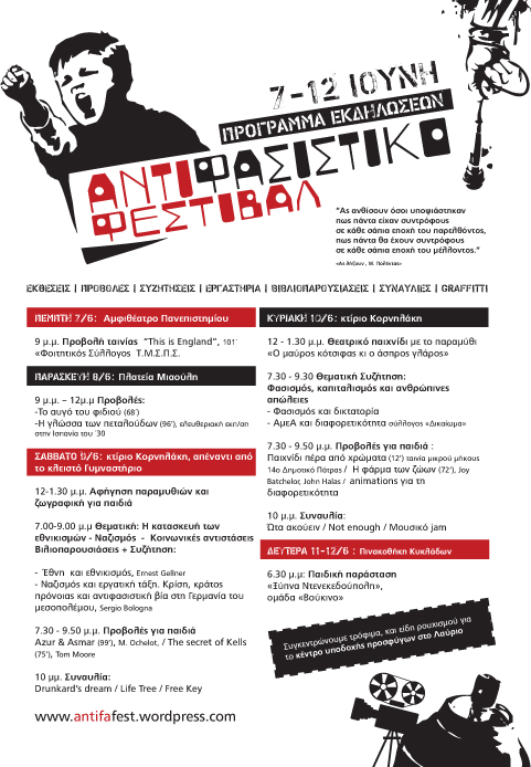 antifafest