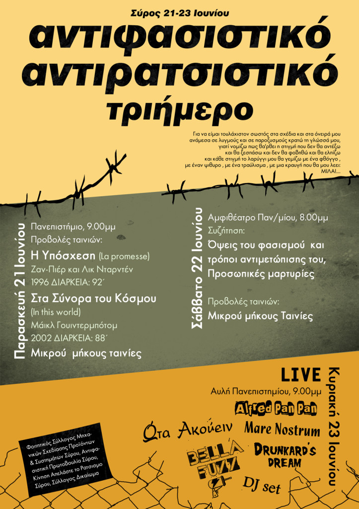 antifafest-poster-teliko-color-small